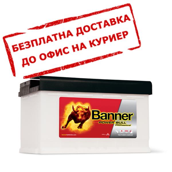 BANNER PowerBull PRO