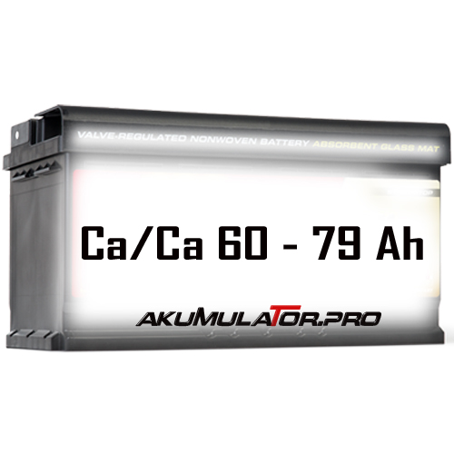 Ca/Ca Акумулатори 60 - 79 Ah