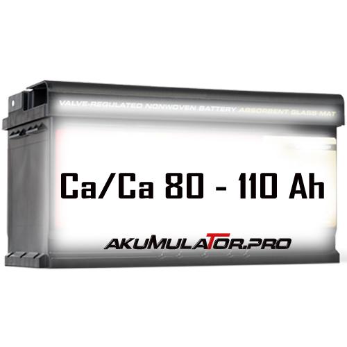Ca/Ca Акумулатори 80 - 110 Ah
