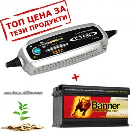 Промо пакети акумулатор AGM/EFB BANNER със зарядно CTEK