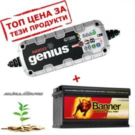 Промо пакети акумулатор AGM/EFB BANNER със зарядно NOCO