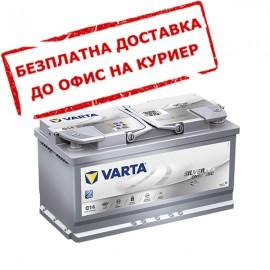 Акумулатори VARTA за леки и лекотоварни автомобили