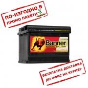 Акумулатор BANNER RUNNING BULL AGM 56001 - 60 Ah R+