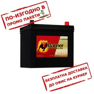 Акумулатор BANNER RUNNING BULL EFB JIS 56515 65Ah 550A R+
