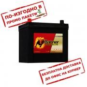 Акумулатор BANNER RUNNING BULL EFB JIS 56516 65Ah 550A L+