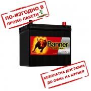 Акумулатор BANNER PowerBull P6068 JIS 60Ah 510A R+