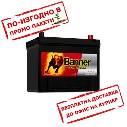 Акумулатор BANNER PowerBull P7029 JIS 70Ah 600A R+