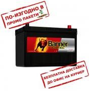 Акумулатор BANNER PowerBull P9504 JIS 95Ah 740A R+