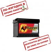 Акумулатор BANNER PowerBull PRO P5042 50Ah  400A 175mm R+