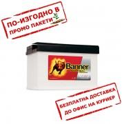 Акумулатор BANNER PowerBull PRO P6340 63Ah  620A 190mm R+