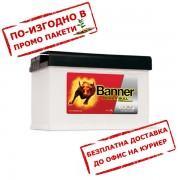 Акумулатор BANNER PowerBull PRO P7740 77Ah 700А 190mm R+