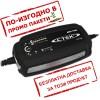 Зарядно устройство CTEK MXS 10EC 12V / 10A  за акумулатори