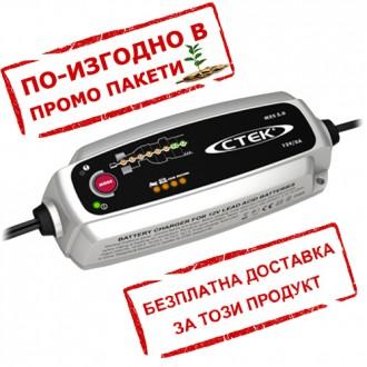 Зарядно устройство CTEK MXS 5.0 12V 5A  за акумулатори