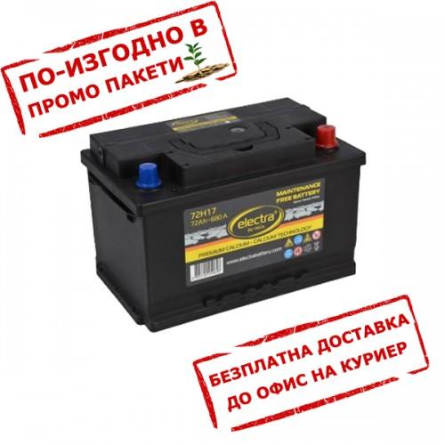 Акумулатор ELECTRA 72H17 72 Ah 680 A R+