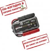 Бустер стартово устройство NOCO GB70 12V 2000A  за акумулатори