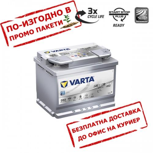 Акумулатор VARTA AGM 60Ah 680A R+