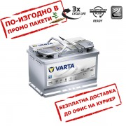 Акумулатор VARTA AGM 70Ah 760A R+