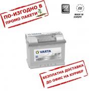 Акумулатор VARTA Sylver Dynamic 63Ah 610A 190mm R+