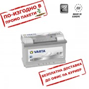 Акумулатор VARTA Sylver Dynamic 74Ah 750A 175mm R+