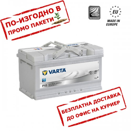 Акумулатор VARTA Sylver Dynamic 85Ah 800A 190mm R+