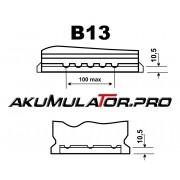 Зарядно NOCO G7200 7.2A 12/24V с aкумулатор ELECTRA 92H19 92Ah 800A R+