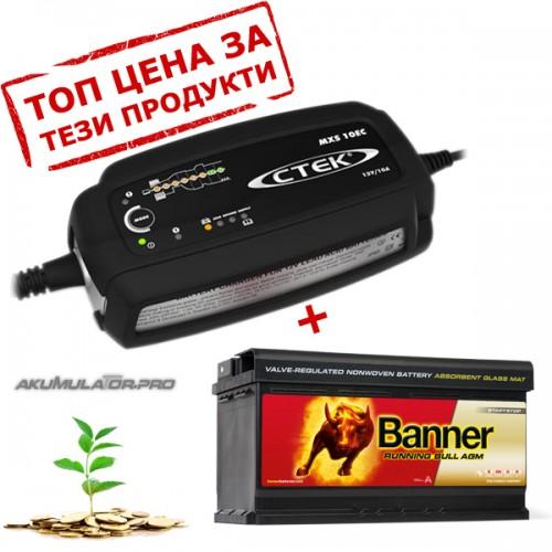 Акумулатор AGM BANNER  92Ah 850A + зарядно CTEK MXS 10EC 12V 10A
