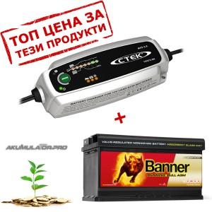 Акумулатор AGM BANNER  92Ah 850A + зарядно CTEK MXS 3.8 12V 3.8A