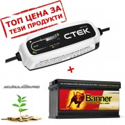 Акумулатор AGM BANNER  92Ah 850A + зарядно CTEK CT5 TIME TO GO 12V 5A