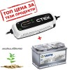 Акумулатор VARTA AGM 80Ah 800A R+ със зарядно CTEK CT5 START STOP 12V 3.8A