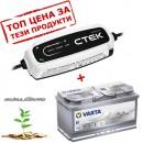 Акумулатори AGM / EFB VARTA със зарядни устройства CTEK