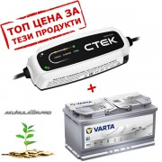 Акумулатор VARTA AGM 95Ah 850A R+ със зарядно CTEK CT5 START STOP 12V 3.8A