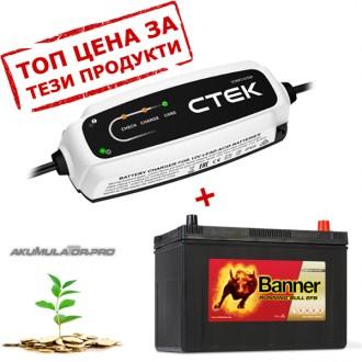 Акумулатор BANNER EFB JIS 59500 - 95 Ah R+ със зарядно CTEK CT5 START STOP 12V 3.8A