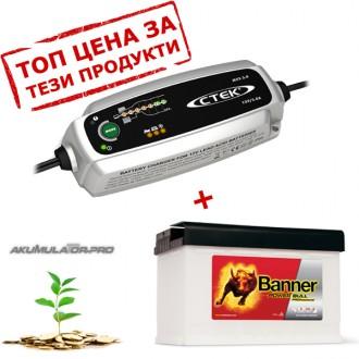 Зарядно CTEK MXS 3.8 3.8A 12V с акумулатор BANNER 77Ah 700A R+