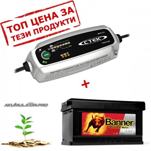 Зарядно CTEK MXS 3.8 3.8A 12V с акумулатор BANNER 80Ah 700А R+