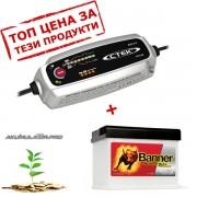 Зарядно CTEK MXS 5.0 5A 12V с акумулатор BANNER 50Ah 420А R+