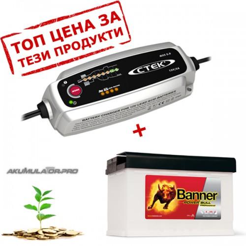 Зарядно CTEK MXS 5.0 5A 12V с акумулатор BANNER 77Ah 700A R+