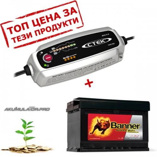 Зарядно CTEK MXS 5.0 5A 12V с акумулатор BANNER 77Ah 680A R+