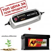 Зарядно CTEK MXS 5.0 5A 12V с акумулатор BANNER 80Ah 700А R+
