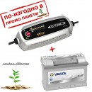 Зарядни устройства CTEK с акумулатори VARTA