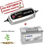 Зарядно CTEK MXS 5.0 5A 12V с акумулатор VARTA Sylver Dynamic 74Ah 750A 175mm R+