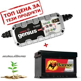 Зарядно NOCO G15000 15A 12/24V с акумулатор BANNER 77Ah 680A R+