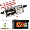 Зарядно NOCO G15000 15A 12/24V с акумулатор BANNER 80Ah 700А R+