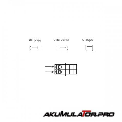 Акумулатор FULBAT FTR4A-BS 12V 2.4Ah R+
